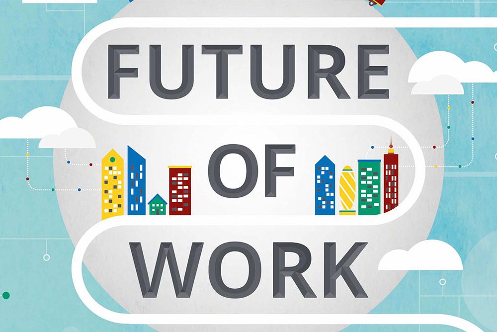 آینده کار